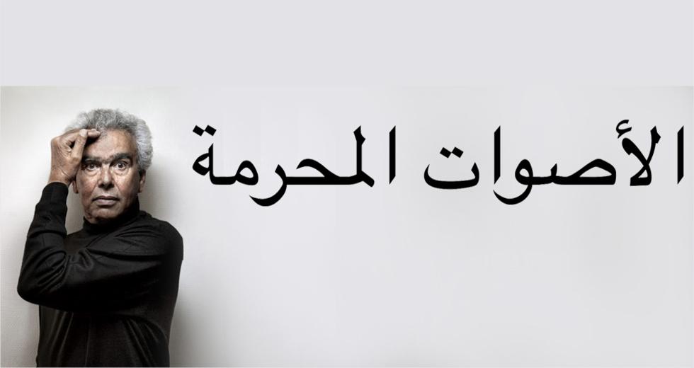 Ahmed Essyad © DR